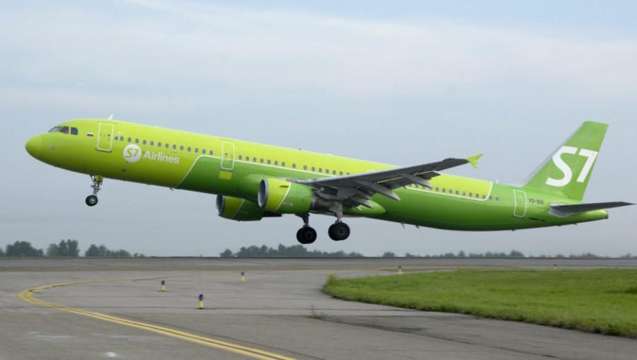 Самолет S7.