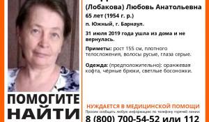 Поиск пропавшей женщины в Барнауле