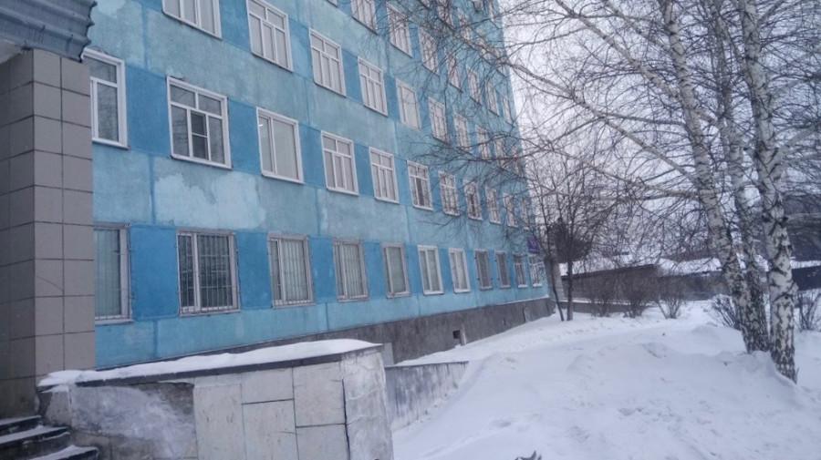 Горбольница имени Литвиненко в Новоалтайск.