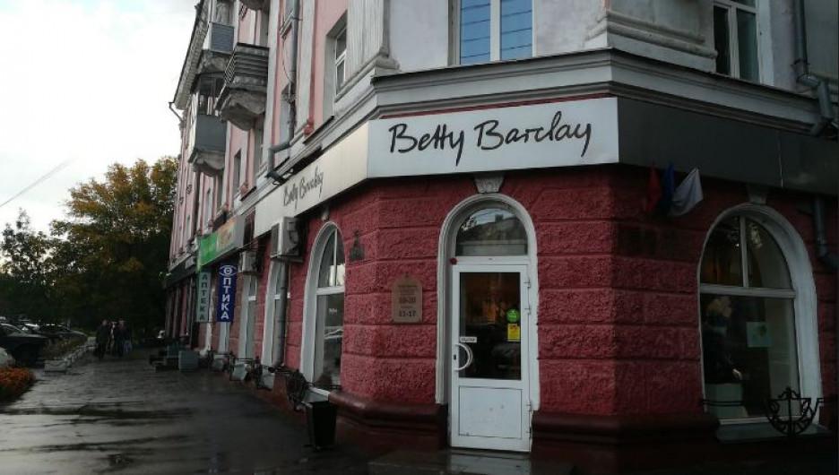 Магазин Betty Barclay в Барнауле.