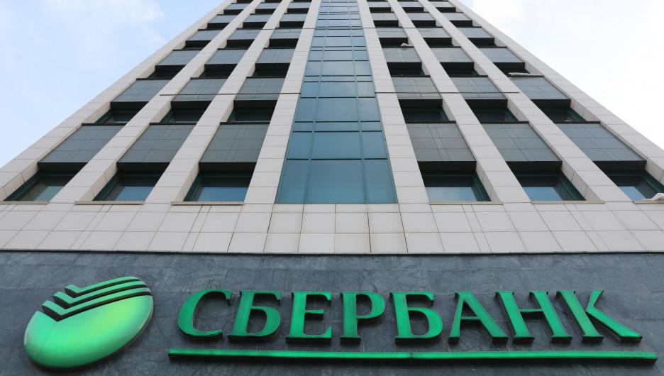 В Сбербанке действует сервис выдачи электронных банковских гарантий возмещения НДС.