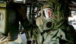Войска радиологической, химической и биологической защиты.