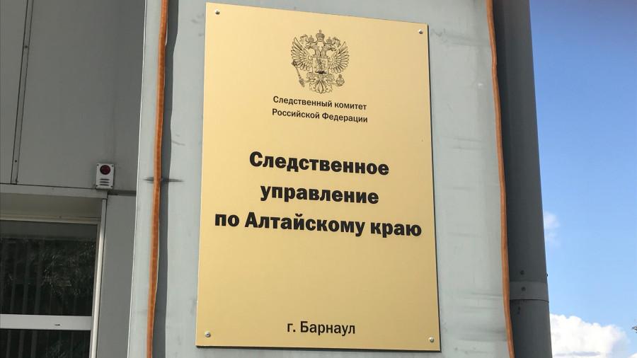 СУ СКР по Алтайскому краю.
