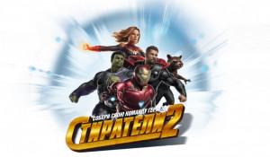 В «Пятёрочке» вновь наступает время супергероев MARVEL!