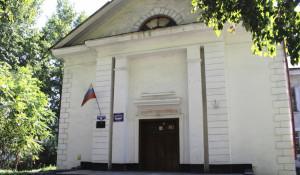 МБОУ «Лицей» (бывшая школа №9) в Рубцовске.