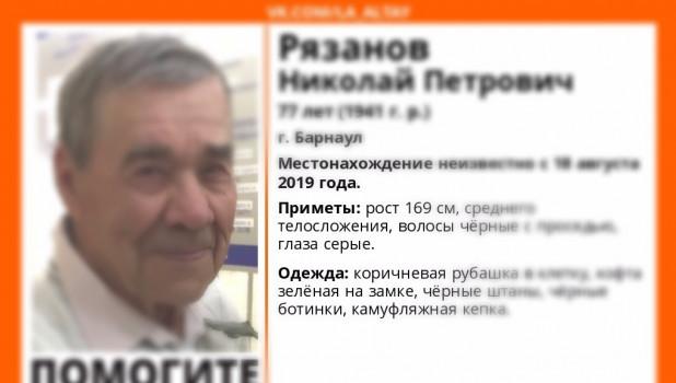 Поиски Николая Рязанова.