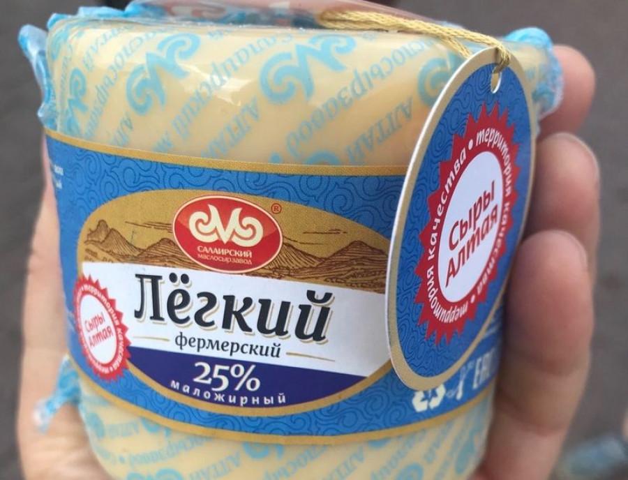 Фестиваль сыра.