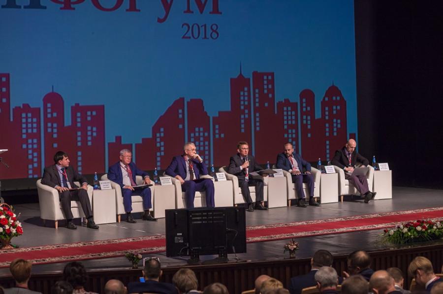 В октябре в Алтайском крае пройдет XII региональный ИТ-Форум.