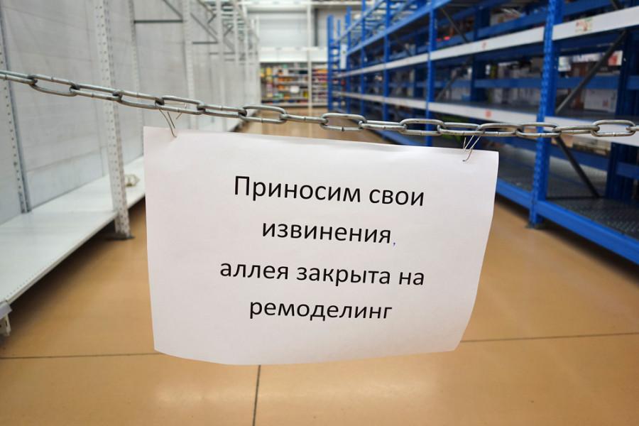 """Ашан"" в ТРЦ Galaxy."
