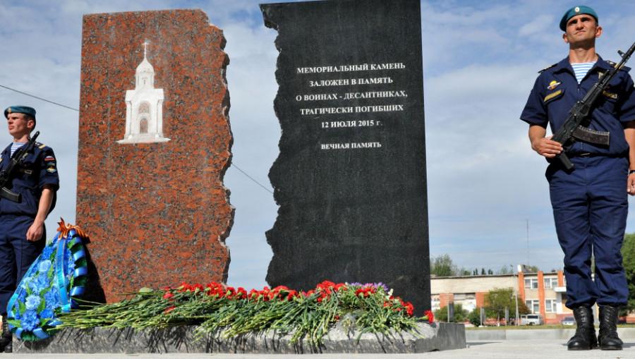 Мемориальный камень заложен в память о погибших десантниках 12.07.2015.