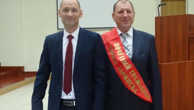 Ивану Терешкину присвоили звание почетного гражданина.