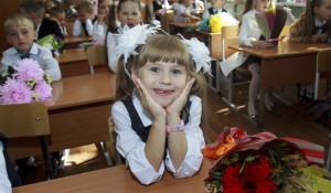 День знаний в Барнауле. Школа №55.