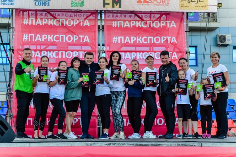 Массовая городская тренировка в Парке спорта Алексея Смертина.