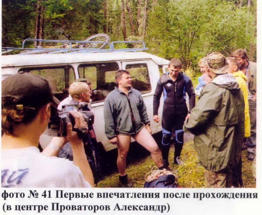 Покорение Карагемского прорыва.