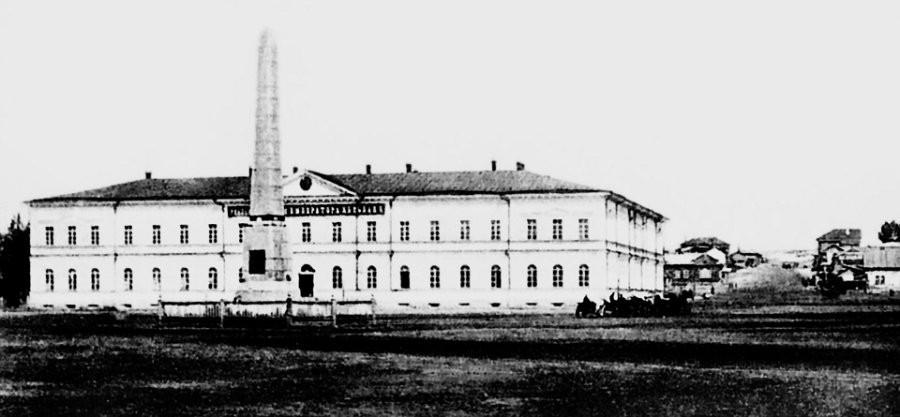 Реальное училище имени Николая II.