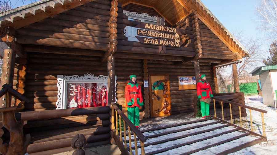 «Алтайская резиденция Деда Мороза».