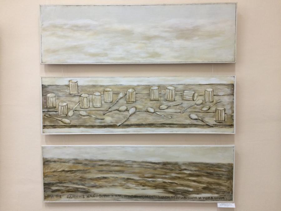 """Выставка картин алтайских художников """"Необычный натюрморт"""""""