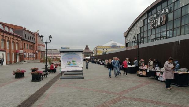 Ярмарка на Мало-Тобольской.