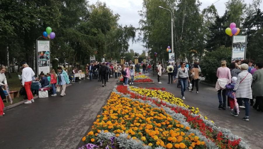 """День города в парке """"Центральный""""."""