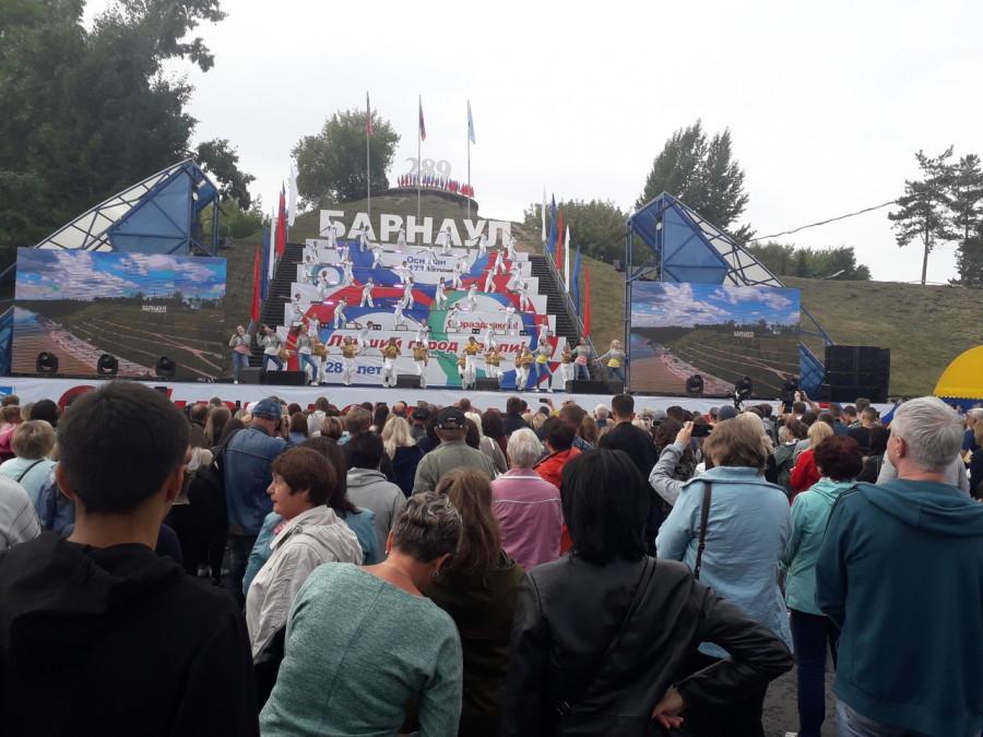 День города в Барнауле.