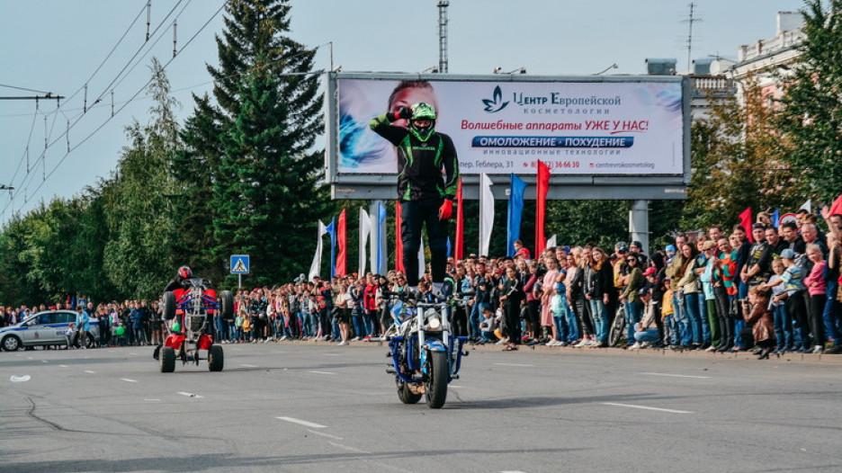 Стантрайдинг на День города в Барнауле.