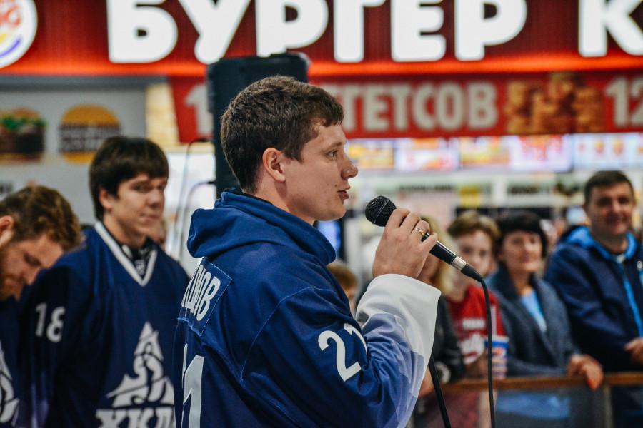 "Презентация хоккейной команды ""Динамо-Алтай"" в ТРЦ Galaxy"