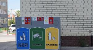 Экобоксы Рашада Гусейнова в Барнауле.