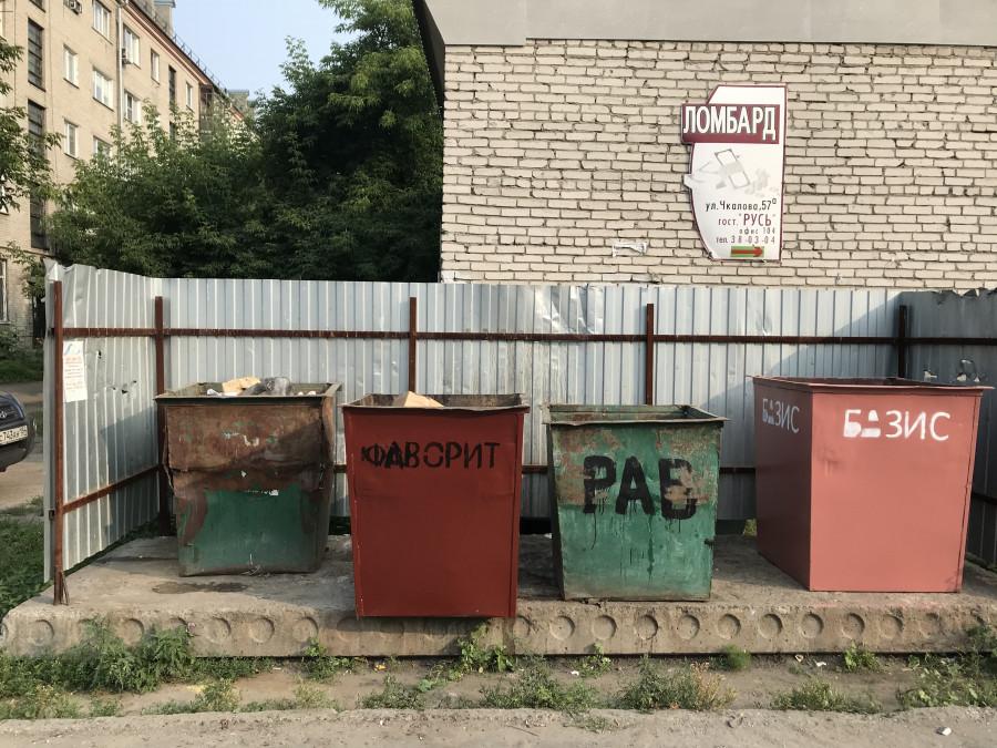 Контейнерная площадка в Барнауле.
