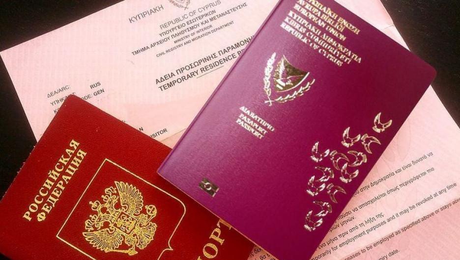 Гражданство за инвестиции Мальта и Кипр.