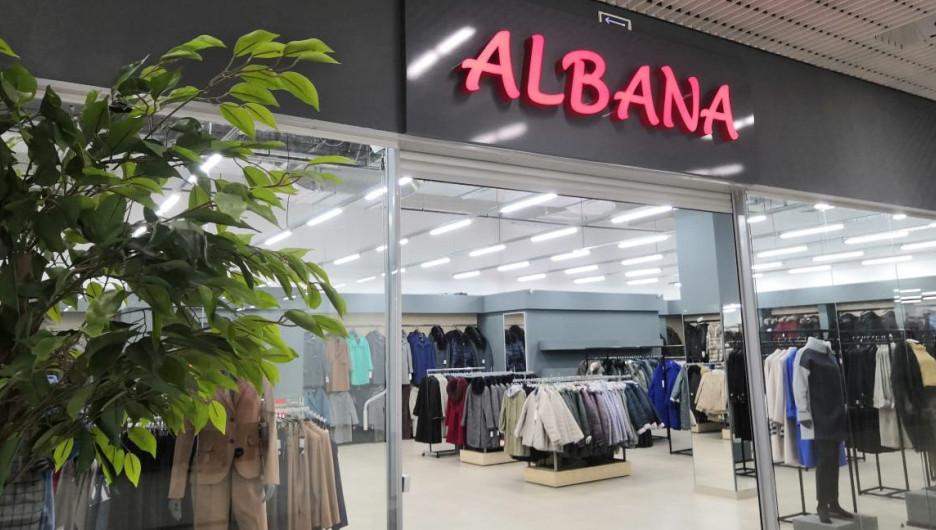 Салон верхней одежды Albana.