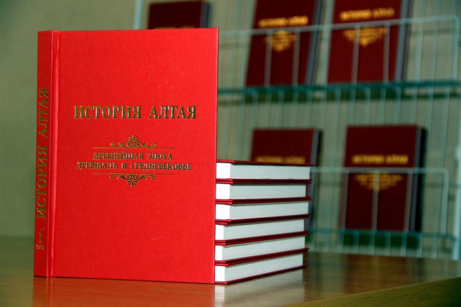 В АлтГУ стартовал уникальный алтаистический форум.