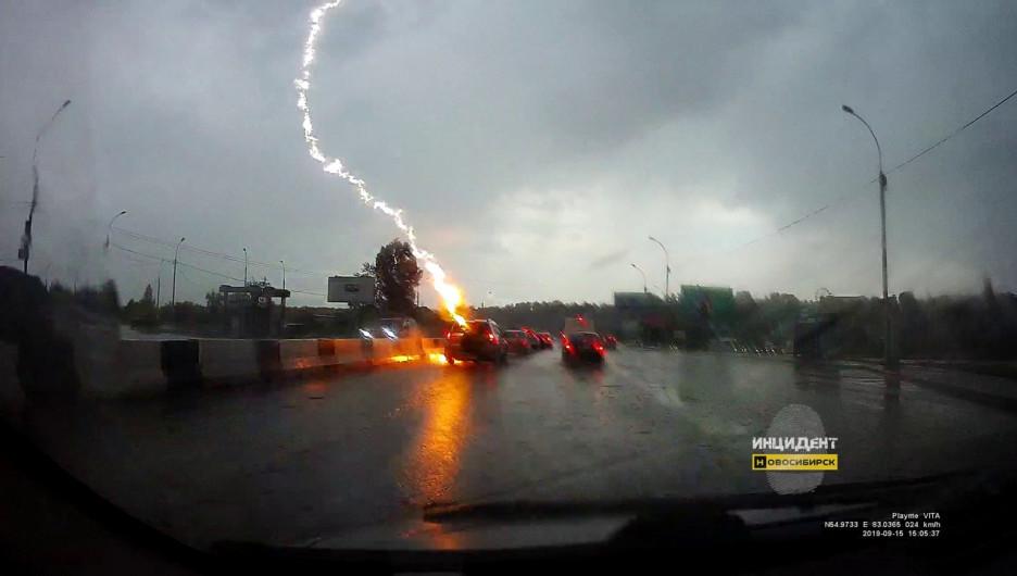 Удар молнии на Бердском шоссе.