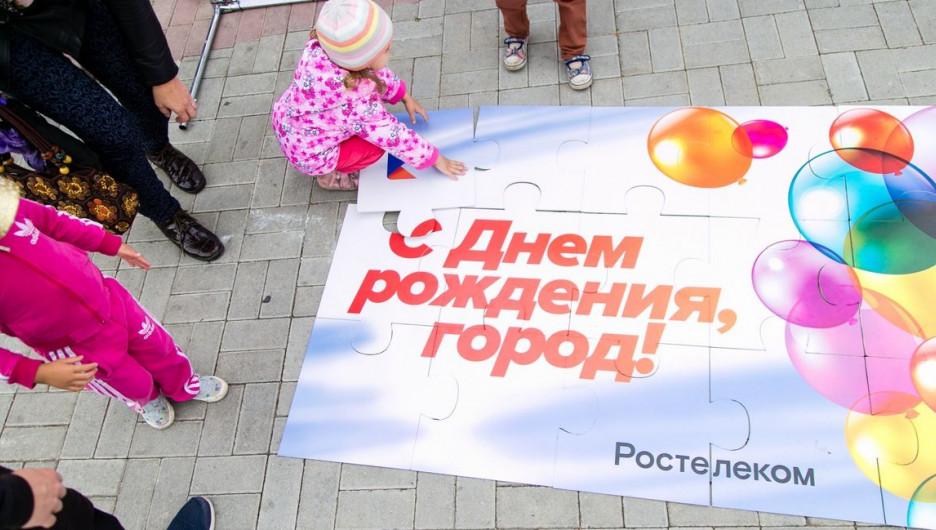 «Ростелеком» поздравил с годовщиной четыре алтайских города.