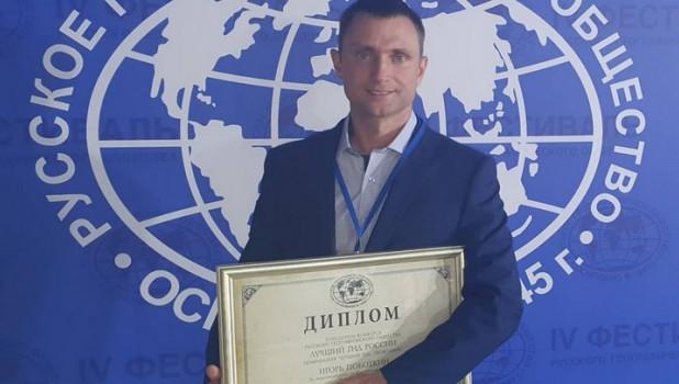 Игорь Поботкин.