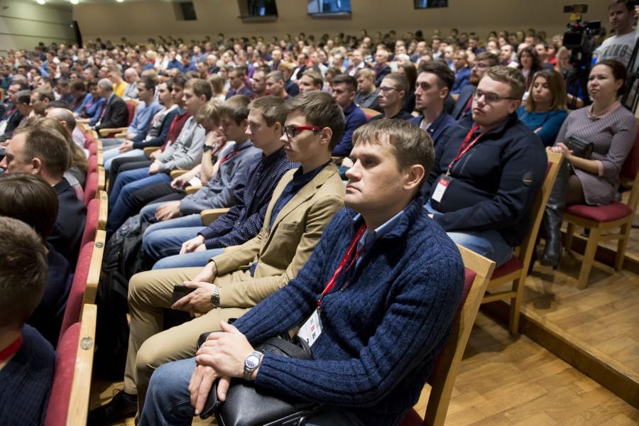 Алтайский региональный IT-форум.