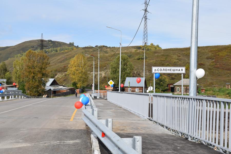 Мост в Солонешном.