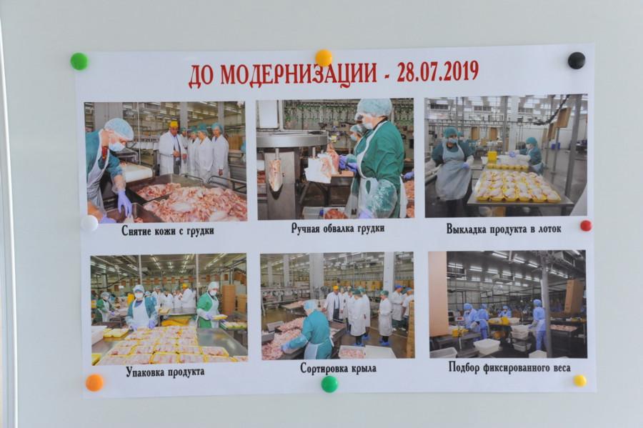 """Производство на """"Алтайском бройлере"""" в Бийске"""