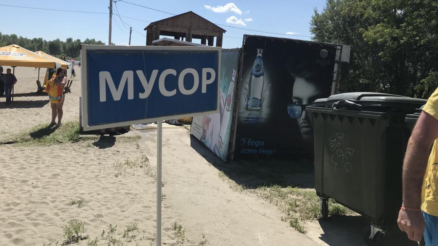 Мусор в Барнауле.