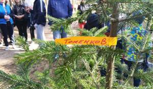 Виктор Томенко поучаствовал в Дне ходьбы.