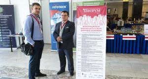 10 октября на Алтайском региональном ИТ-форуме состоятся «Киберучения по информационной безопасности» для специалистов.