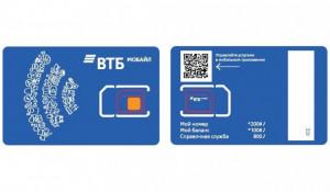 Tele2 и банк ВТБ запускают нового виртуального оператора связи.