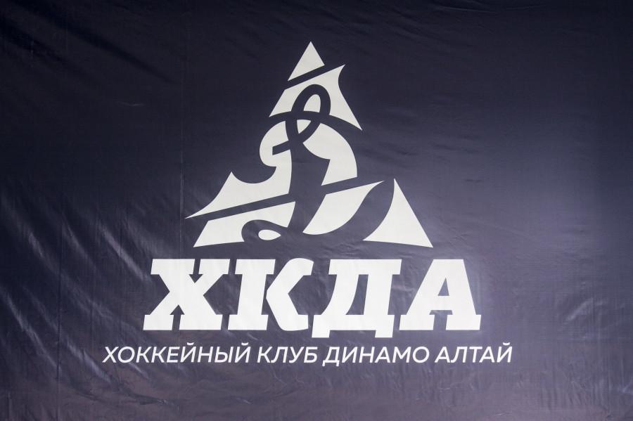 "Дворец спорта ""Титов-Арена"""