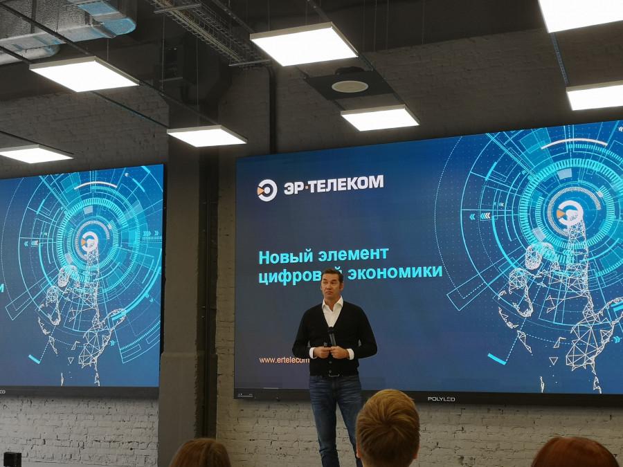 """Андрей Кузяев, президент и гендиректор компании """"ЭР-Телеком""""."""