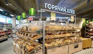 Открылся первый магазин «Пятёрочка» в новой концепции.