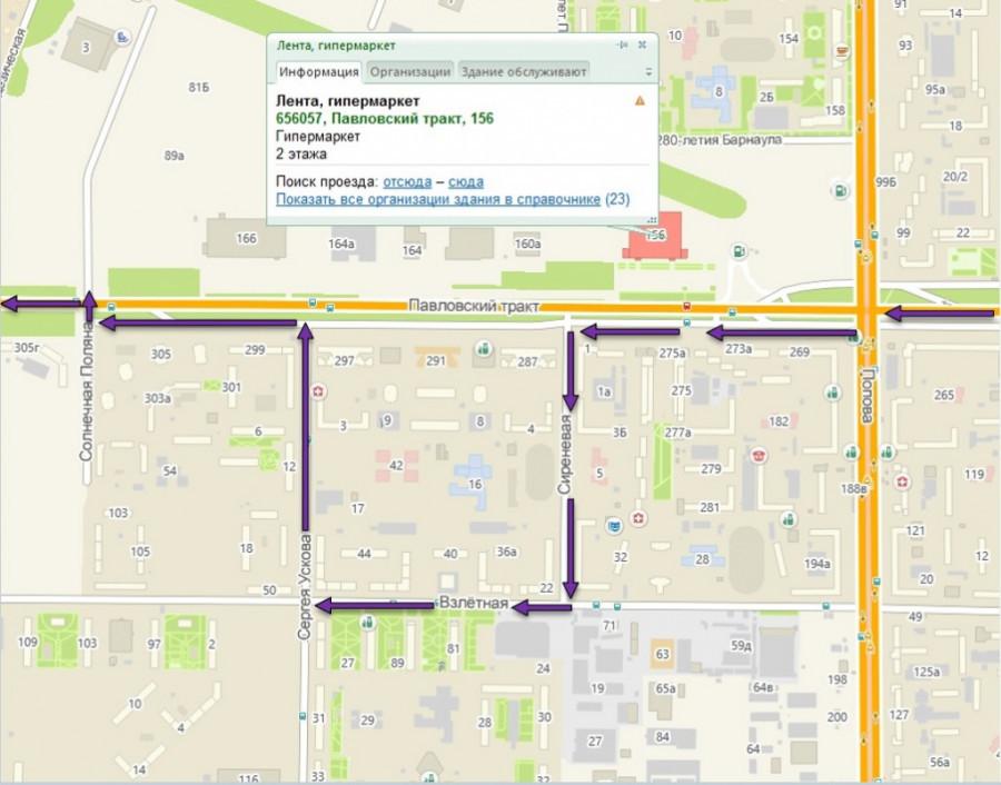 Новая схема движения маршрута №110.