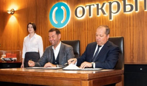 ЭР-Телеком и банк «Открытие» договорились о стратегическом партнерстве в развитии цифровой экономики.