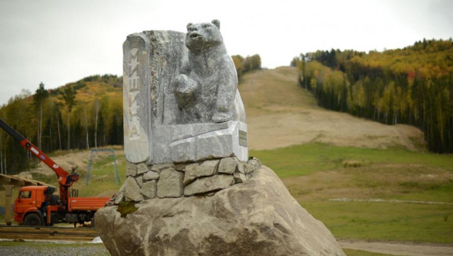 «Белокуриха горная» готовятся к новому горнолыжному сезону.