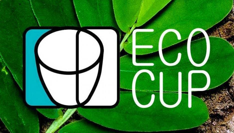 Международный фестиваль экологического документаьного кино.