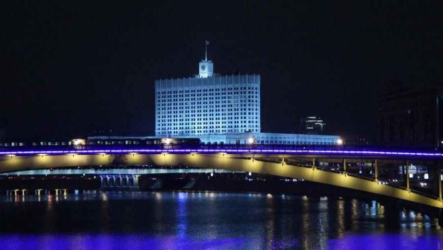 Белый дом в Москве