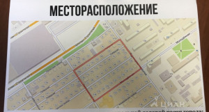 """Место для строительства жилого дома рядом с ТЦ """"Галактика"""" в Барнауле."""